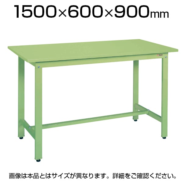 サカエ 軽量作業台 ワークテーブル 立ち作業台 KDタイプ スチール天板 均等耐荷重350kg 幅1500×奥行600×高さ900mm KD-58SN