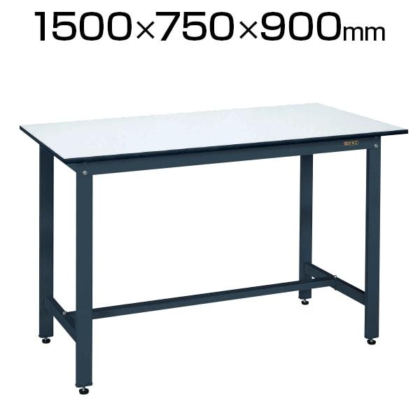 サカエ 軽量作業台 ワークテーブル 立ち作業台 KDタイプ ポリエステル天板 均等耐荷重350kg 幅1500×奥行750×高さ900mm KD-59PD