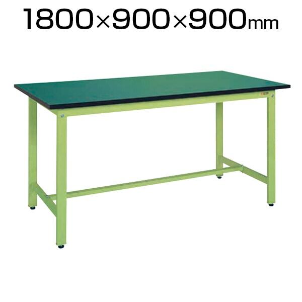 サカエ 軽量作業台 作業用テーブル KDタイプ 改正RoHS10指令対応 KD-70FE 幅1800×奥行900×高さ900mm