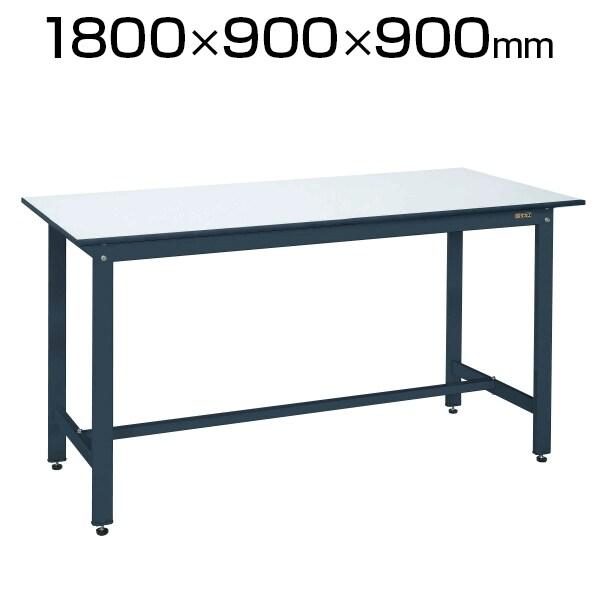 サカエ 軽量作業台 ワークテーブル 立ち作業台 KDタイプ ポリエステル天板 均等耐荷重350kg 幅1800×奥行900×高さ900mm KD-70PD