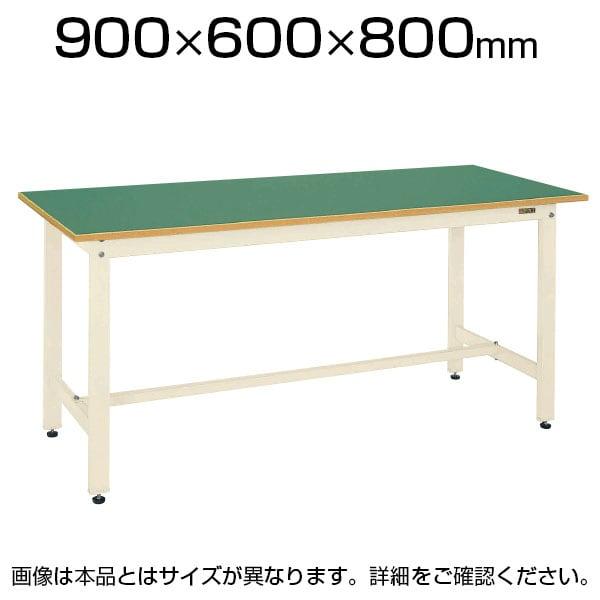 サカエ 軽量作業台 ワークテーブル KHタイプ 均等耐荷重350kg グリーン アイボリー 幅900×奥行600×高さ800mm KH-38FI