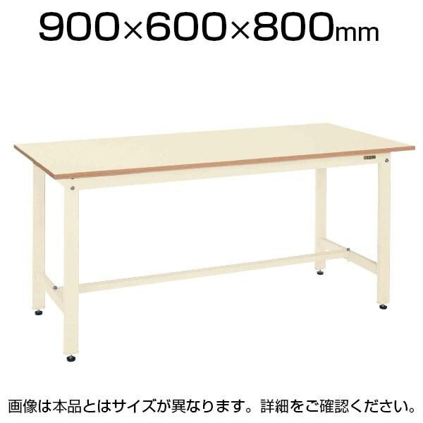 サカエ 軽量作業台 ワークテーブル KHタイプ ポリエステル天板 均等耐荷重350kg 幅900×奥行600×高さ800mm KH-38I