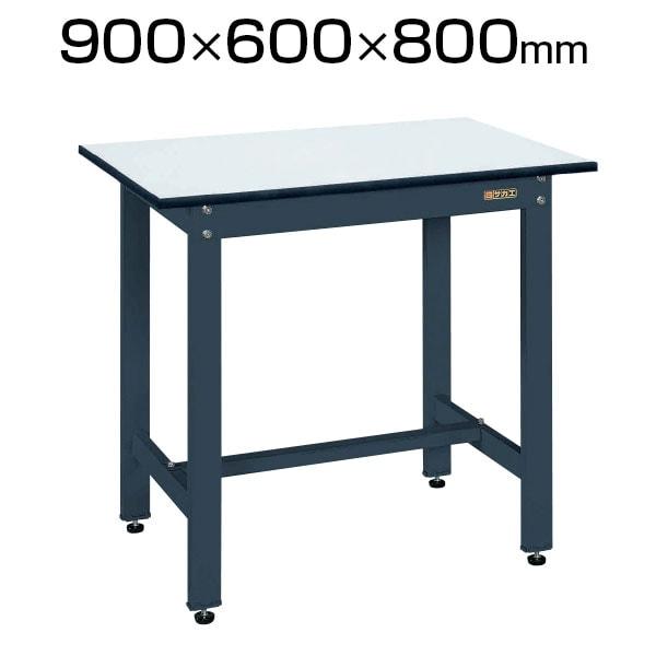 サカエ 軽量作業台 ワークテーブル KHタイプ ポリエステル天板 均等耐荷重350kg 幅900×奥行600×高さ800mm KH-38PD