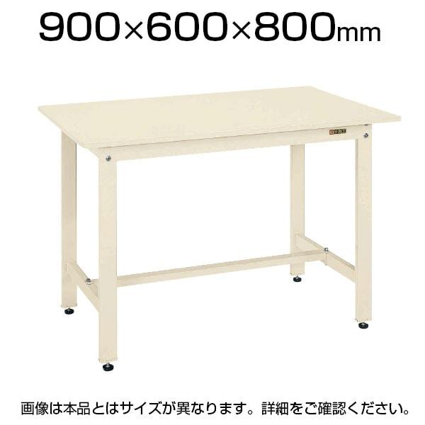 サカエ 軽量作業台 ワークテーブル KHタイプ スチール天板 均等耐荷重350kg 幅900×奥行600×高さ800mm KH-38SI