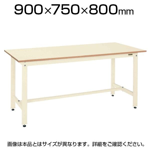 サカエ 軽量作業台 ワークテーブル KHタイプ ポリエステル天板 均等耐荷重350kg 幅900×奥行750×高さ800mm KH-39I