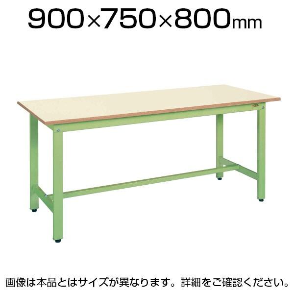 サカエ 軽量作業台 ワークテーブル KHタイプ ポリエステル天板 均等耐荷重350kg 幅900×奥行750×高さ800mm KH-39IG