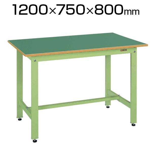 サカエ 軽量作業台 ワークテーブル KHタイプ サカエリューム天板 均等耐荷重350kg 幅1200×奥行750×高さ800mm KH-49F