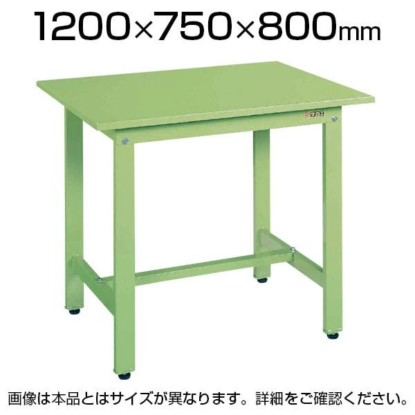 サカエ 軽量作業台 ワークテーブル KHタイプ スチール天板 均等耐荷重350kg 幅1200×奥行750×高さ800mm KH-49S