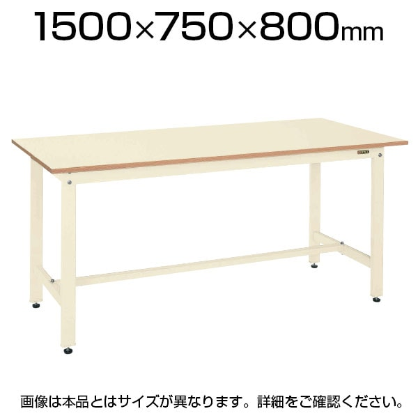 サカエ 軽量作業台 ワークテーブル KHタイプ ポリエステル天板 均等耐荷重350kg 幅1500×奥行750×高さ800mm KH-59I