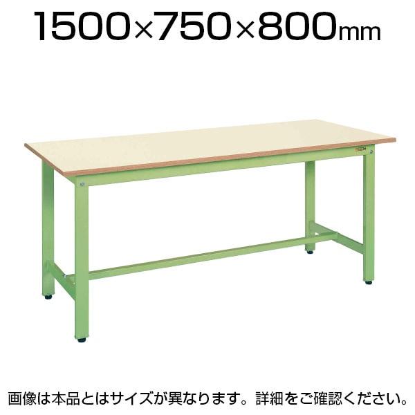 サカエ 軽量作業台 ワークテーブル KHタイプ ポリエステル天板 均等耐荷重350kg 幅1500×奥行750×高さ800mm KH-59IG