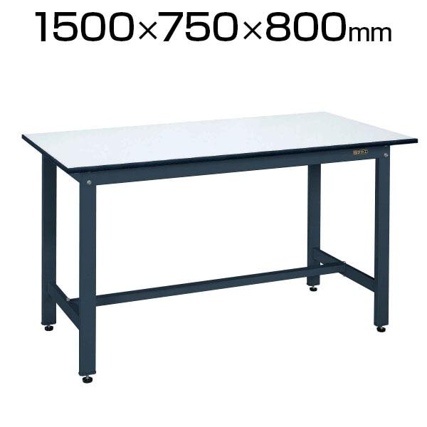 サカエ 軽量作業台 ワークテーブル KHタイプ ポリエステル天板 均等耐荷重350kg 幅1500×奥行750×高さ800mm KH-59PD