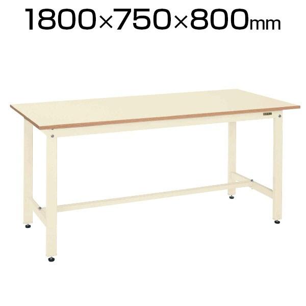 サカエ 軽量作業台 ワークテーブル KHタイプ ポリエステル天板 均等耐荷重350kg 幅1800×奥行750×高さ800mm KH-69I