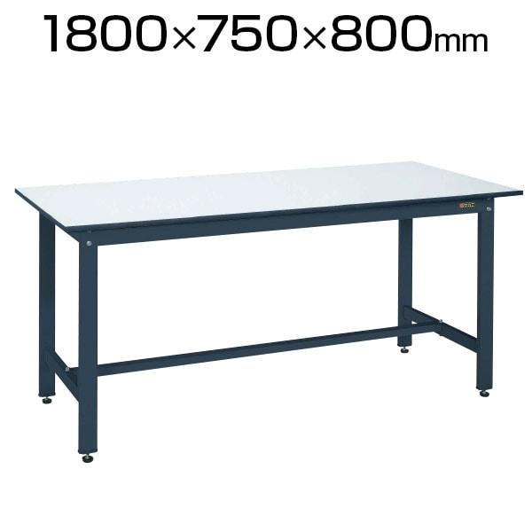 サカエ 軽量作業台 ワークテーブル KHタイプ ポリエステル天板 均等耐荷重350kg 幅1800×奥行750×高さ800mm KH-69PD