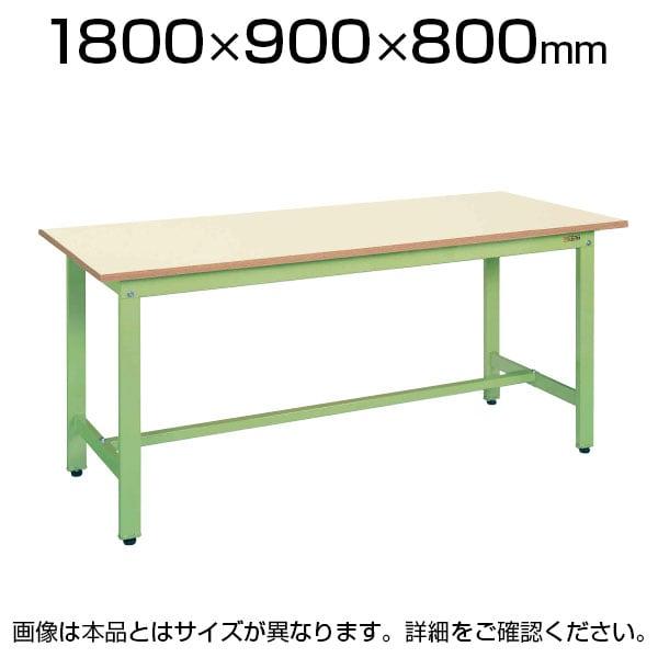 サカエ 軽量作業台 ワークテーブル KHタイプ ポリエステル天板 均等耐荷重350kg 幅1800×奥行900×高さ800mm KH-70IG