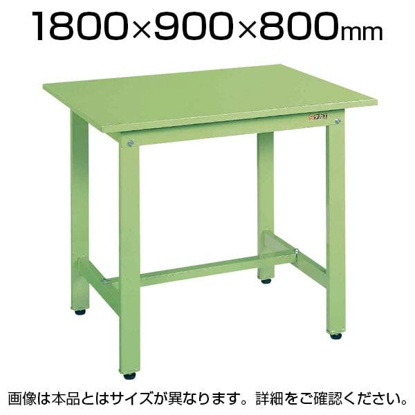 サカエ 軽量作業台 ワークテーブル KHタイプ スチール天板 均等耐荷重350kg 幅1800×奥行900×高さ800mm KH-70S