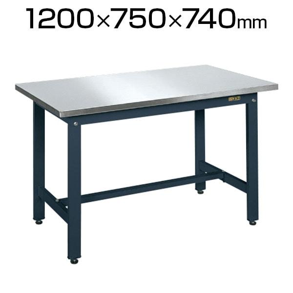 サカエ 軽量作業台 ステンレステーブル KKタイプ ダークグレー KK-127SU4DN 幅1200×奥行750×高さ740mm