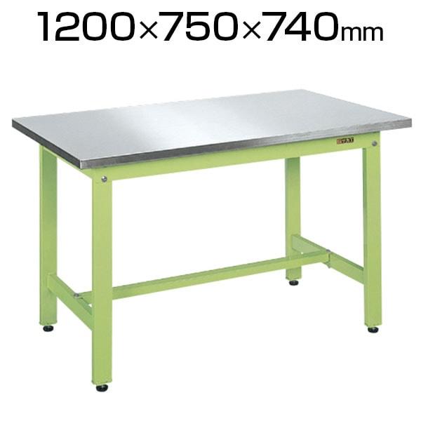 サカエ 軽量作業台 ステンレステーブル KKタイプ KK-127SU4N 幅1200×奥行750×高さ740mm