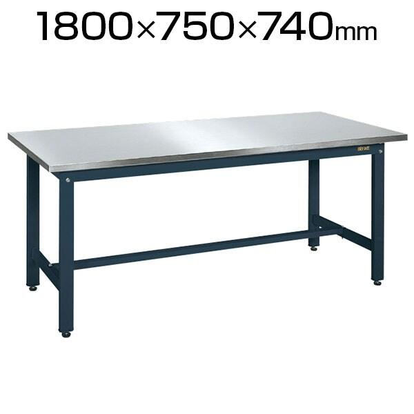 サカエ 軽量作業台 ステンレステーブル KKタイプ ダークグレー KK-187SU3DN 幅1800×奥行750×高さ740mm