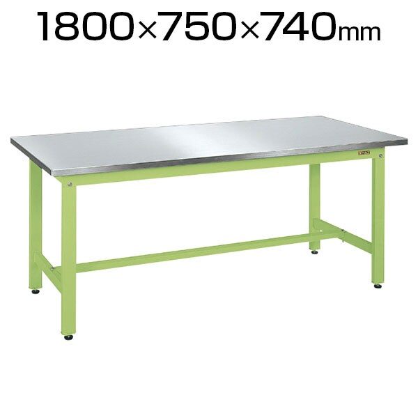 サカエ 軽量作業台 ステンレステーブル KKタイプ KK-187SU3N 幅1800×奥行750×高さ740mm