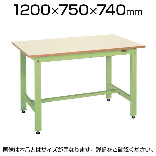 サカエ 軽量作業台 作業机 KKタイプ KK-49NI 幅1200×奥行750×高さ740mm