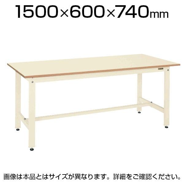 サカエ 軽量作業台 作業机 KKタイプ KK-58NI 幅1500×奥行600×高さ740mm