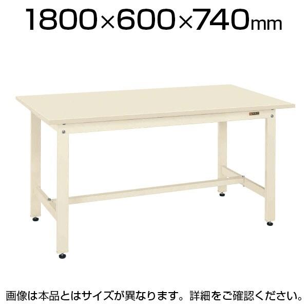 サカエ 軽量作業台 作業机 KKタイプ KK-68SN 幅1800×奥行600×高さ740mm