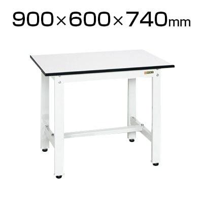 サカエ 軽量作業台 (パールホワイト) ワークテーブル 幅900×奥行600×高さ740mm 耐荷重350kg SKE-KK38LW