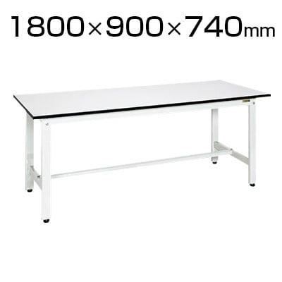 サカエ 軽量作業台 (パールホワイト) ワークテーブル 幅1800×奥行900×高さ740mm 耐荷重350kg SKE-KK70LW