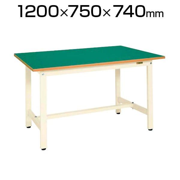 サカエ 軽量作業台 工場 作業テーブル KSタイプ 均等耐荷重300kg 幅1200×奥行750×高さ740mm KS-127F