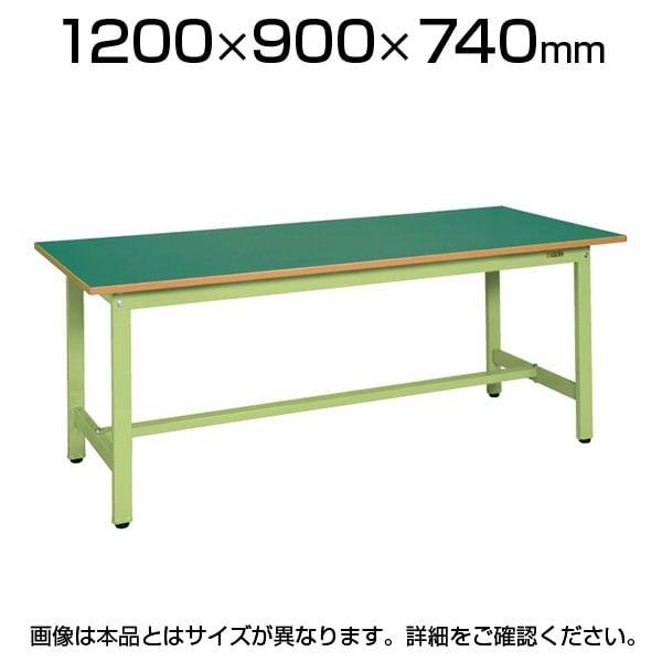 サカエ 軽量作業台 工場 作業テーブル KSタイプ 均等耐荷重300kg 幅1200×奥行900×高さ740mm KS-129F