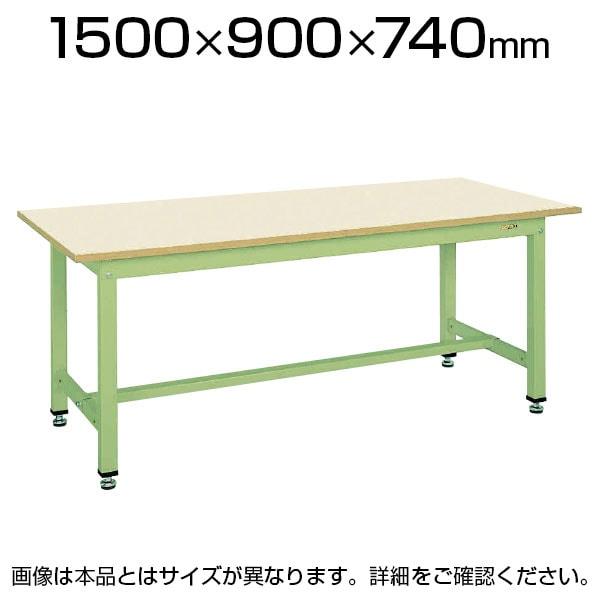 サカエ 中量作業台KTタイプ KT-503IG 作業机 幅1500×奥行900×高さ740mm