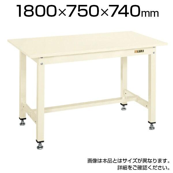 サカエ 中量作業台 KTタイプ KT-693SI ワークテーブル 幅1800×奥行750×高さ740mm