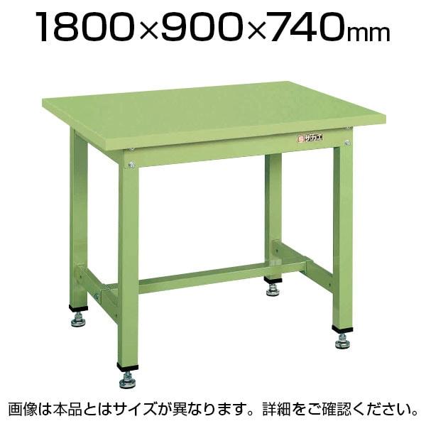 サカエ 中量作業台KTタイプ KT-703S 作業机 幅1800×奥行900×高さ740mm