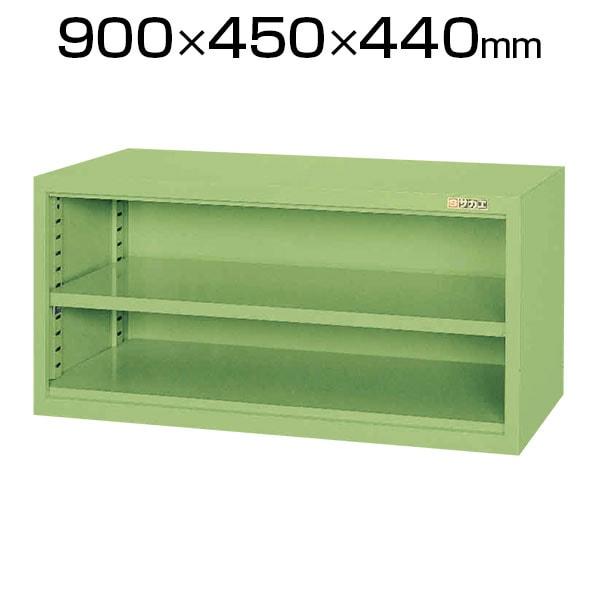 サカエ KU-92D | 工具管理ユニット 4段 均等耐荷重50kg/段 小物整理棚 幅900×奥行450×高さ440mm