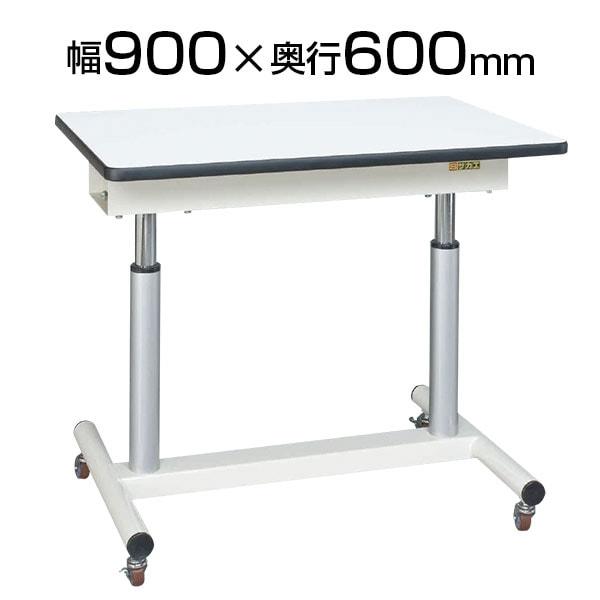 サカエ 軽量昇降作業台 (パールホワイト) ワークテーブル 幅900×奥行600×高さ700-900mm 耐荷重100kg SKE-KUD9060W
