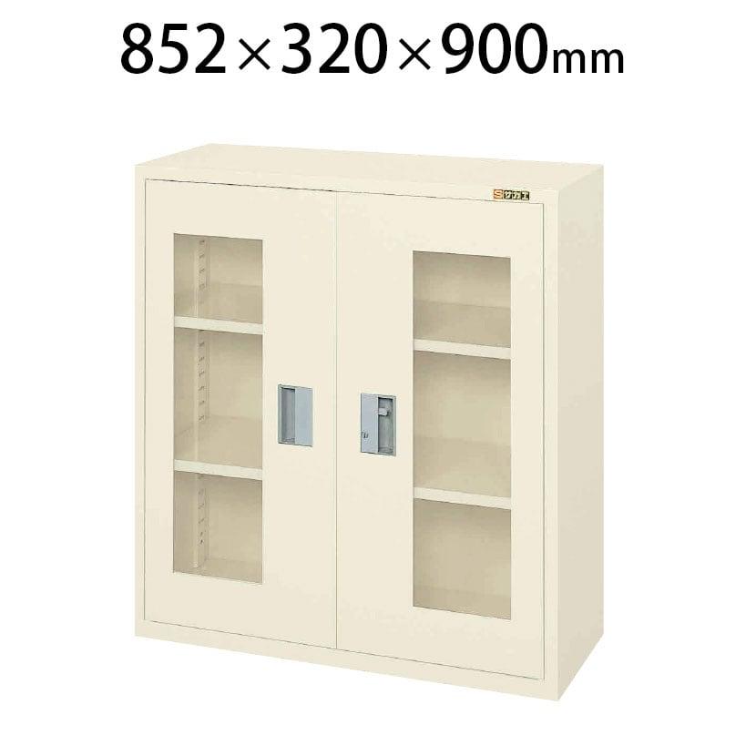 SCR-9DHI | サカエ コンテナラックケース 扉付き 2段 鍵付き 50kg/段 工具保管庫 工具収納棚 扉付き 幅852×奥行320×高さ900mm