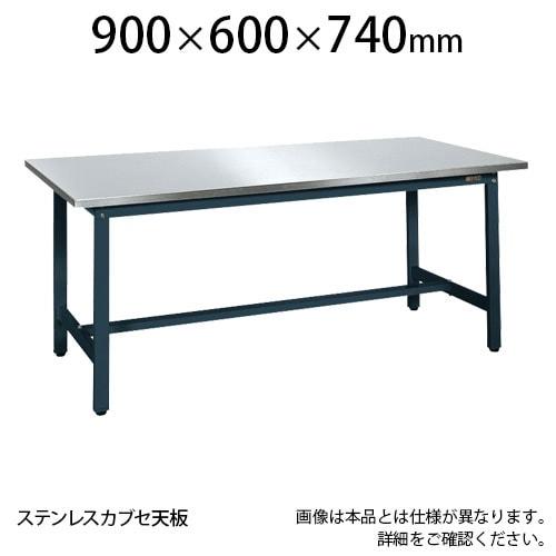 サカエ 軽量作業台 SELタイプ 作業机 ステンレスカブセ天板仕様 SEL-0960HCSU4奥行 外寸:幅900×奥行600×高さ740mm
