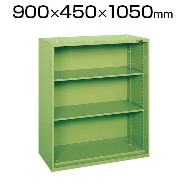 サカエ SK-10KN | 工具管理ユニット オープン 3段 工具保管庫 均等耐荷重50kg/段 幅900×奥行450×高さ1050mm