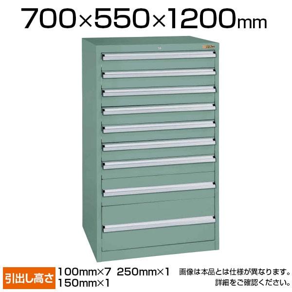 サカエ 重量キャビネット SKVタイプ 9段 鍵付き 均等耐荷重100kg(引出し1段あたり) 幅700×奥行550×高さ1200mm SKV7-1291ANGN