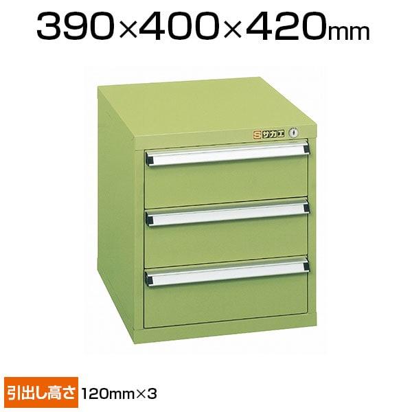 サカエ パーツキャビネット スモールキャビネット 軽量キャビネット 3段 均等耐荷重20kg 卓上型 鍵付き 幅390×奥行400×高さ420mm SL-43