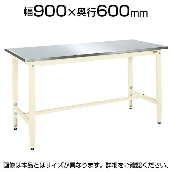 サカエ 軽量作業台 高さ調整可能 TKK8タイプ ステンレス天板仕様 TKK8-096SU3N 幅900×奥行600×高さ800~1000mm