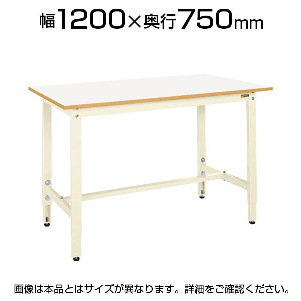 サカエ 軽量作業台 高さ調整可能 固定 TKK8タイプ TKK8-127F 幅1200×奥行750×高さ800~1000mm
