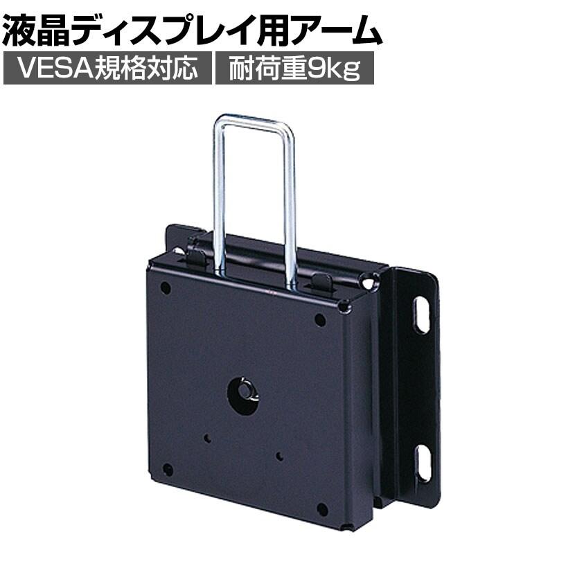 液晶ディスプレイ用アーム(壁面ネジ固定) SS-CR-28N