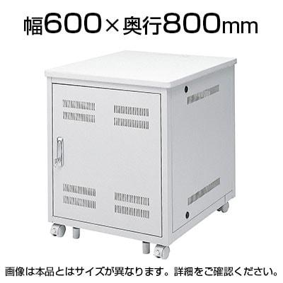 サーバーデスク 幅600×奥行800mm