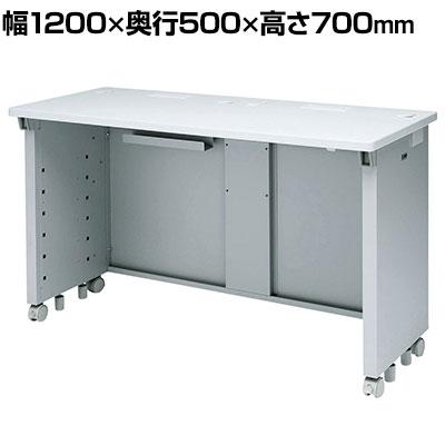 eデスク Sタイプ 幅1200×奥行500×高さ700mm