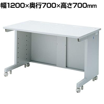 eデスク Sタイプ 幅1200×奥行700×高さ700mm