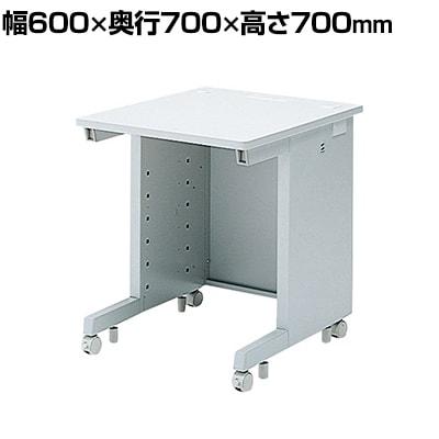 eデスク Sタイプ 幅600×奥行700×高さ700mm