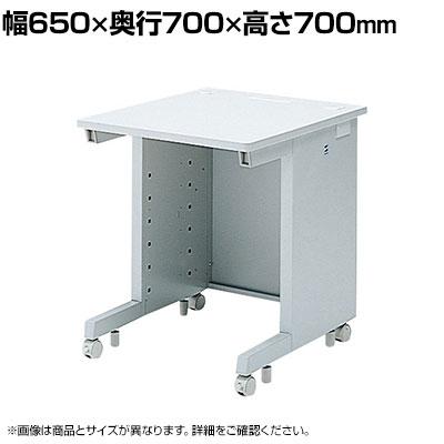 eデスク Sタイプ 幅650×奥行700×高さ700mm