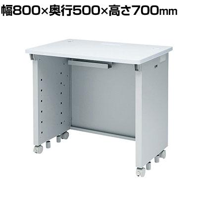 eデスク Sタイプ 幅800×奥行500×高さ700mm