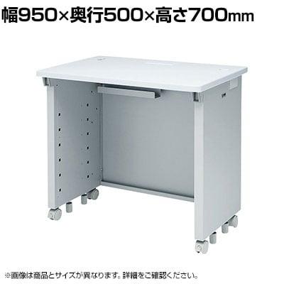 eデスク Sタイプ 幅950×奥行500×高さ700mm